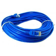 20m Ethernet Network Patch Cable CAT5E PC To Hub Lan Cable
