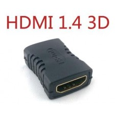 HDMI Female to Female Adapter, Extension