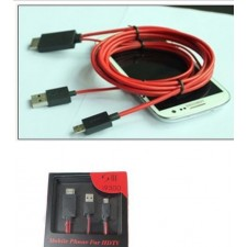 MHL HDTV HDMI cable for S3, S4, Note 2 N7100 i9300 I9308 (Cheapest)
