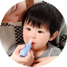 Baby Nasal Vacuum Mucus Suction Aspirator Soft Tip Nose Cleaner