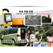 10W LED Battery Operated Rechargeable portable Floodlight SLIM MODEL