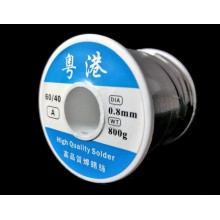 0.8mm 60/40 SOLDERING WIRE/LEAD 800G/ROLL