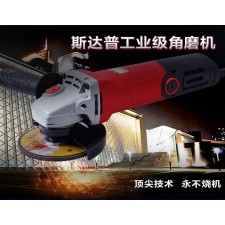 High-power HEAVY DUTY INDUSTRY GRADE angle Grinder