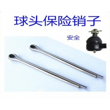 Car ball head insurance pin safety pin wire