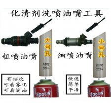 Car fuel injector cleaning tools Auto Nozzle Cleaning Machine