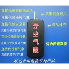 Car Airbag BYPASS EMULATOR Replacement SUITABLE FOR ALL CAR