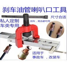 Flaring Tools Reamer Brass Tube Expansion Mouthparts Wide Hole Device