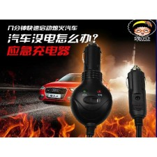 Car battery cable ride FireWire connector Martial Law Suit rescue tool