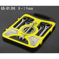 HIGH QUALITY HEAVY DUTY Ratchet wrench set dual-use fast wrench