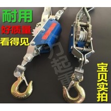 2 ton Multifunction tight linedouble hook tight cable tensioners