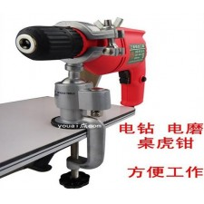 Drill grinder table vice 360 degree rotation Aluminum fixing clamp