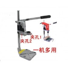 Drill mill aluminum base stand multifunction home fixed bench rack