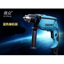13 mm Impact Drill drill two multifunction electric hand drill