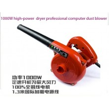 1000W high-power professional computer aircon dust blower copper b