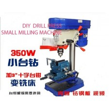 Electric aluminum pulley bench drill press milling machinece 350W 13MM