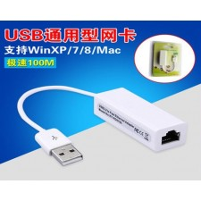 USB Adapter converter external wired network usb to rj45 cable