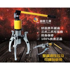 5T integral type with 3 claws hydraulic puller screw extractor gear