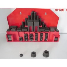M10 Metric Clamping Kit For Milling Machine,Supplied Full 58pc