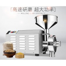 Commercial powder grinding machine with dry grinding crushed ultrafine