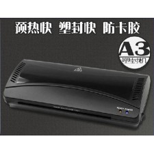 Smart Photo Laminator A3 laminator photo laminator hot and cold