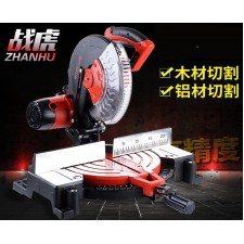 255MM multi-function saw aluminum wood cutting 45 degrees oblique