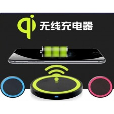 Q5 wireless charger induction coil Samsung Apple Universal Receiver