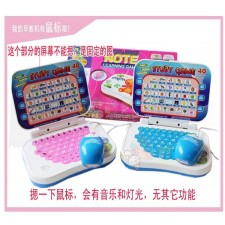 Kids Toys Study Game Intellectual Learning Song Mini PC Learning Mach