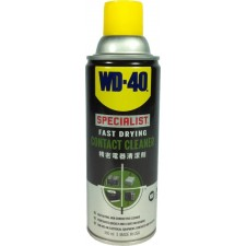 WD-40 SPECIALIST FAST DRYING CONTACT CLEANER 360ML