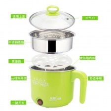 2 Layers Multi-function Electric Cooker (1.3Litre)