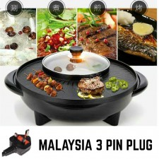Korean 2 in 1 Electric Stone Non Stick BBQ Grill Pan & Shabu Steamboat Hot Pot