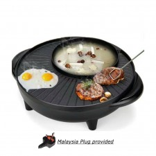 Emperor 2 in 1 Electric Stone Non Stick BBQ Grill Pan & Shabu Steamboat Hot Pot