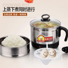 Multifunction Stainless steel electric cooker/food & egg steamer (18cm/1.7Litre)
