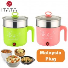 ITATA 1.6L Multifunction Stainless Steel Electric Cooker with Steamer (2 Colors)