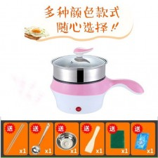 18CM Electric Cooker Steamer Pan Stew Frying with Steam Layer