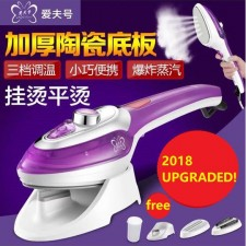 2018 NEW High quality Portable SteamQ Iron
