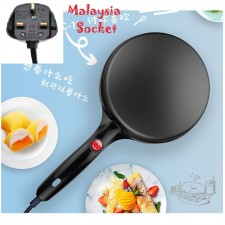 Trendy Pancake Machines Maker(Malaysia Socket)