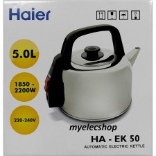 Haier 5L Electric Kettle HA-EK50
