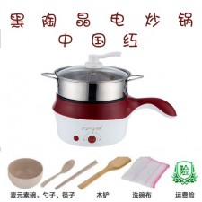 18cm Multifunctional Electric Cooker/Steamer