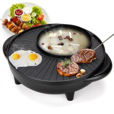 2 in 1 Steamboat with BBQ Electric Grill Wok Fry Pan