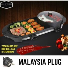 Korean 2 in 1 72CM BBQ Pan Grill & Hot Pot Steamboat 2 temperature controllers