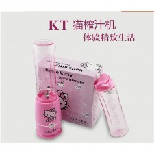KITTY DOUBLE BOTTLE BLENDER