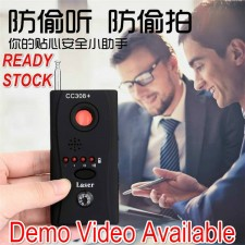 Anti Spy Detector Hidden Camera CCTV bug GPS Signal Lens RF Tracker