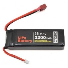 New 11.1V 2200mAH 3S 25C LiPo Rechargeable Battery - Electronics