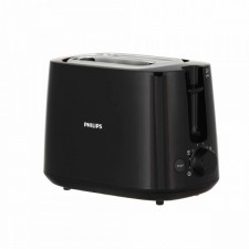 Philips Toaster HD2581 (2 Wide Slots) 8 Levels Browning