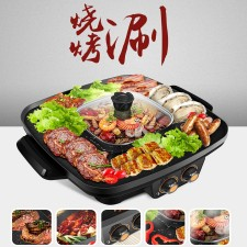 2in1 Square BBQ Grill &Steamboat Hot Pot Shabu Roast Fry Pan-Two Switch Control