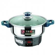 """Electric Multifunction Heating Pot / Maggie Cooker Pot / """"Clearance Stock"""""""