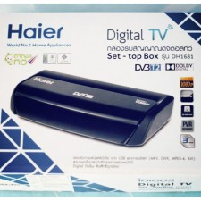 Haier Digital Tv Decoder ( Compatible With My.Tv @Myfree.View Malaysia)