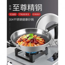 Stainless Steel 32cm Wok No Coating Non Stick Cookware