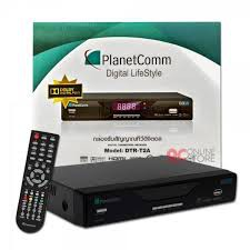 Planetcomm DOLBY DIGITAL Set Top Box For MYTV Channel