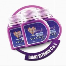 Dianz Vitamin New Packaging